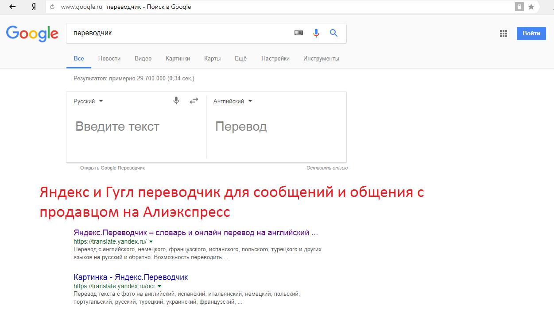 Узнать перевод по фото