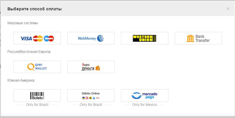 Изображение 7. Что такое PayPal на AliExpress? Можно ли платить на Алиэкспресс через PayPal | ПайПал? Как оплатить заказ, товар на Алиэкспресс на русском языке через PayPal?