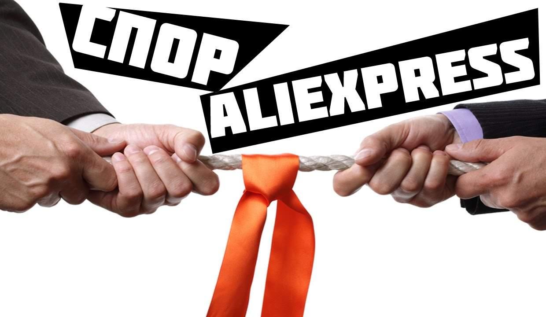 Изображение 3. Что такое PayPal на AliExpress? Можно ли платить на Алиэкспресс через PayPal | ПайПал? Как оплатить заказ, товар на Алиэкспресс на русском языке через PayPal?